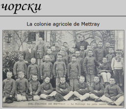 - La colonie agricole de Mettray
